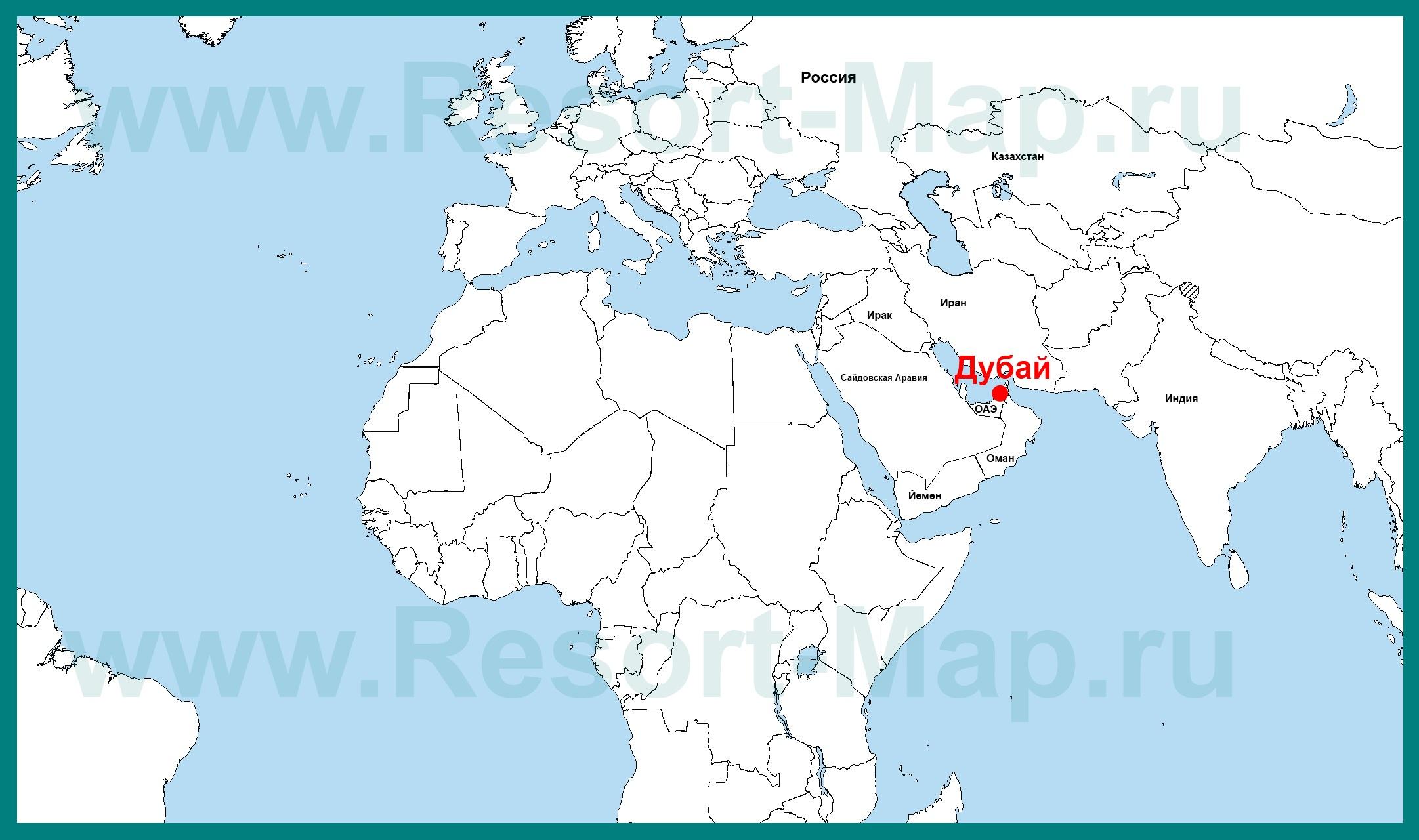пляжи дубая на карте на русском